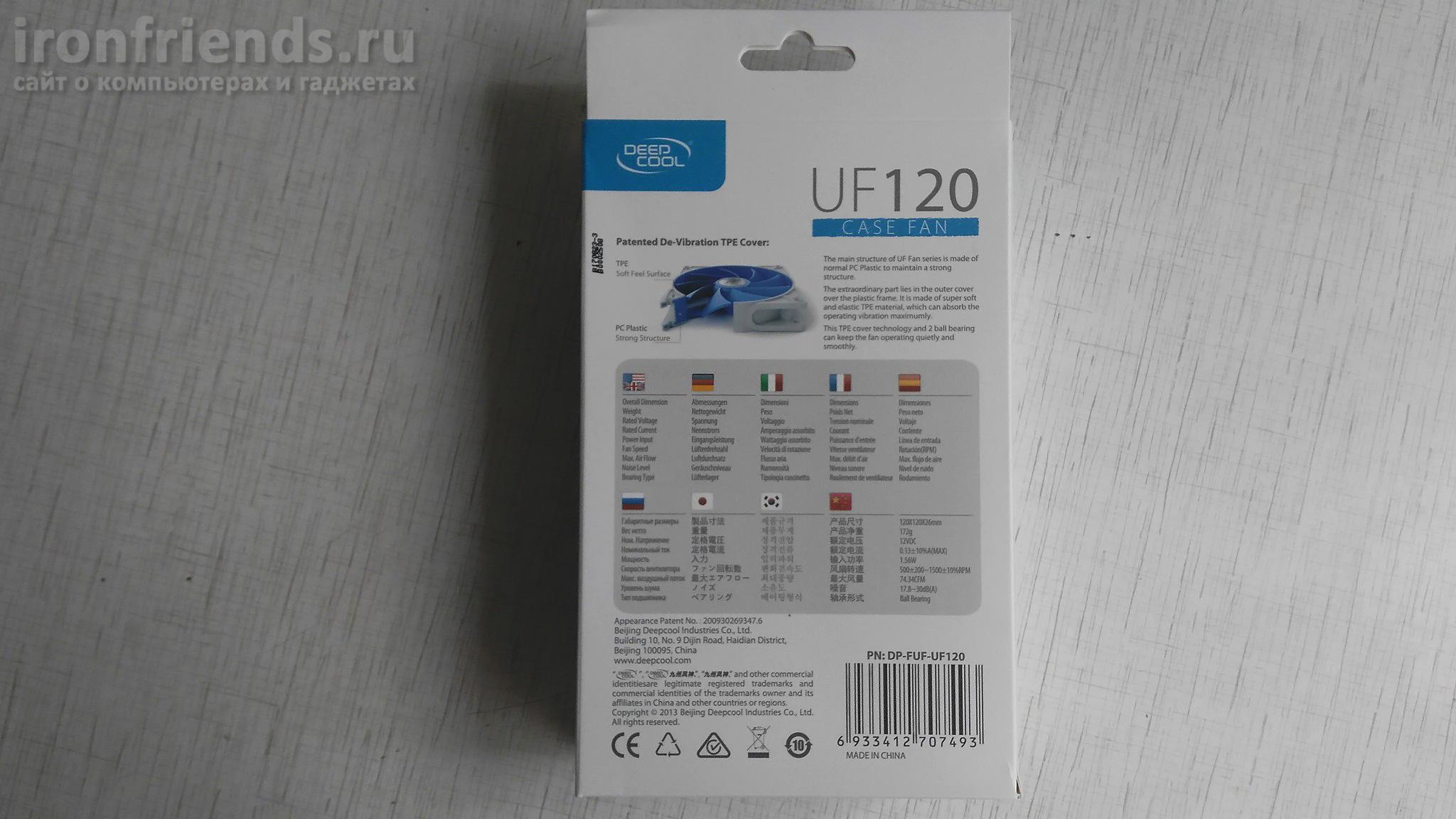 Характеристики DeepCool UF120
