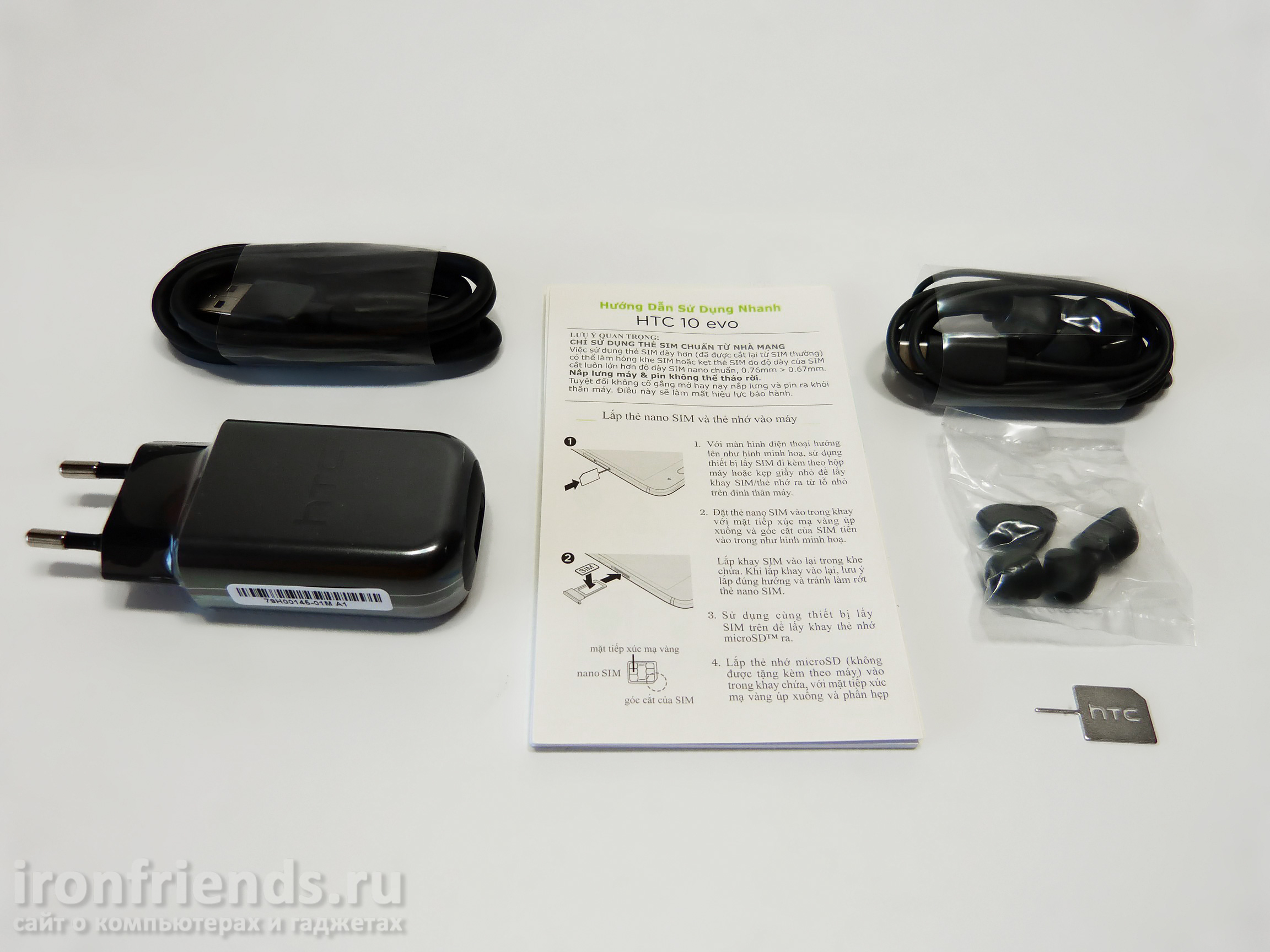 Комплектация HTC 10 Evo
