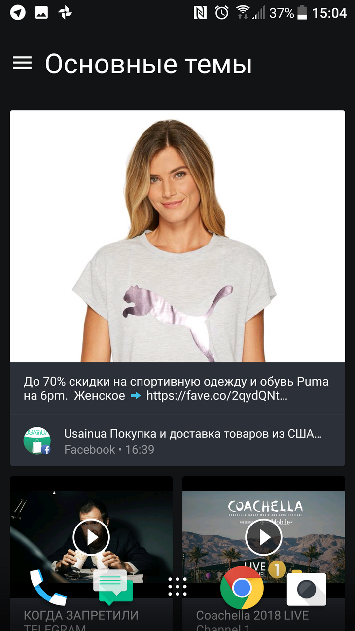 Оболочка HTC Sense UI