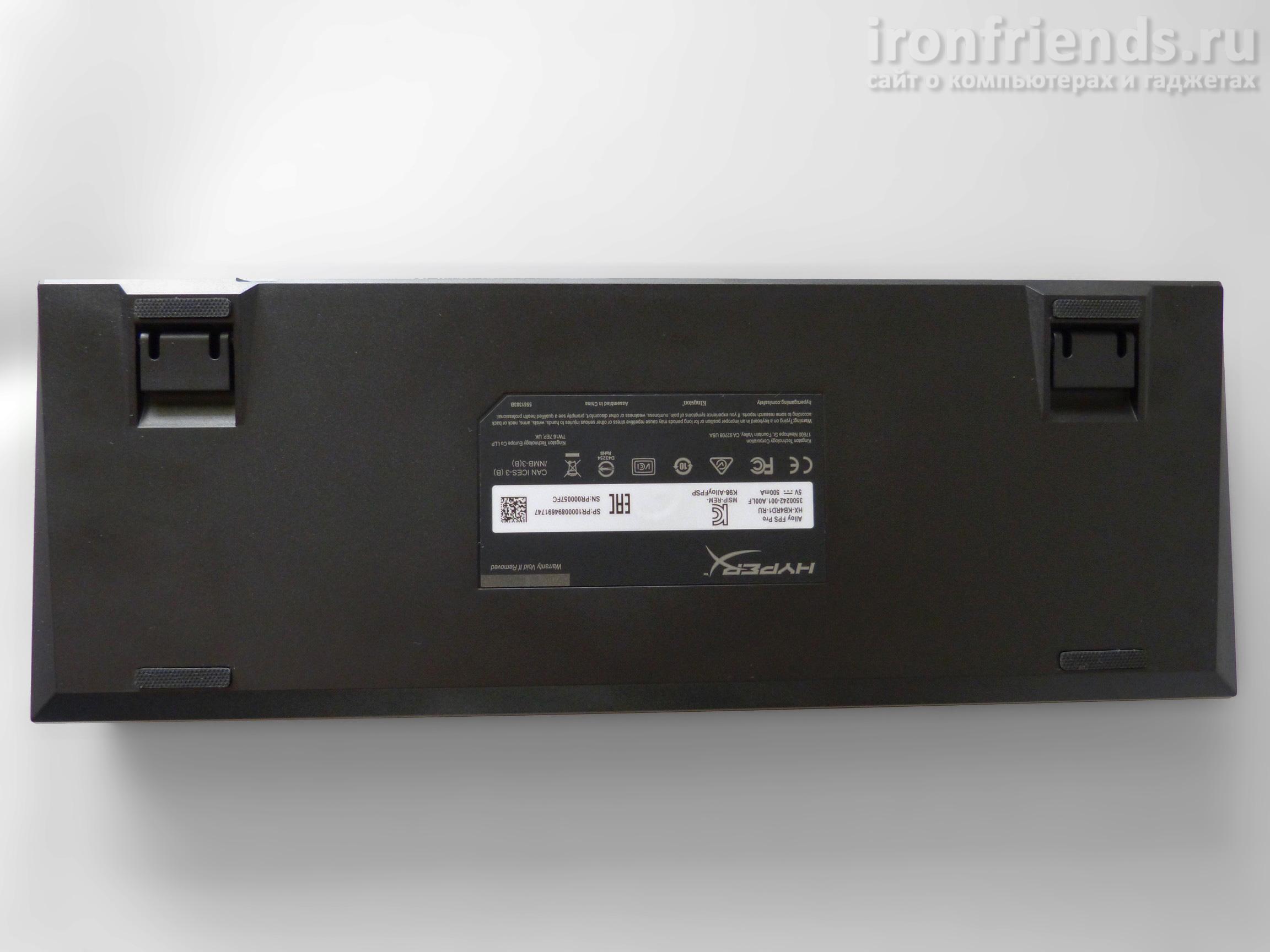 Клавиатура HyperX Alloy FPS Pro