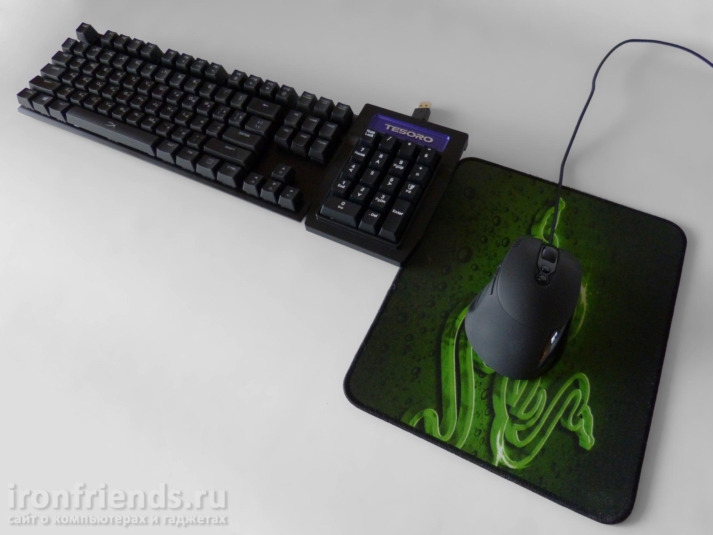 Нампад Tesoro Tizona с клавиатурой HyperX