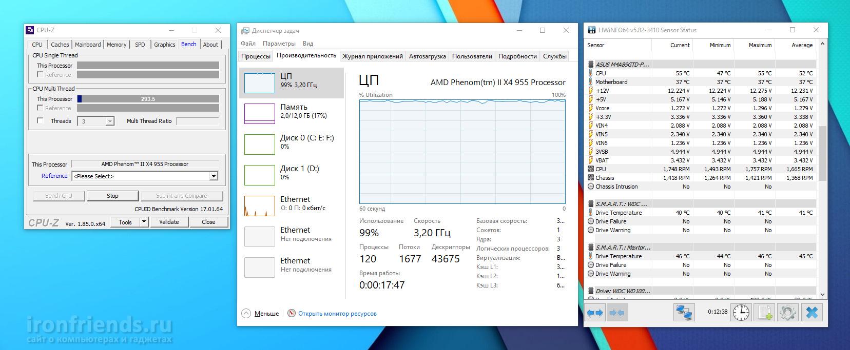 Тестирование DeepCool UF120 и Noctua NF-A8 PWM