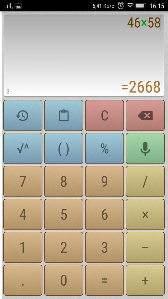 Калькулятор от ATNSOFT