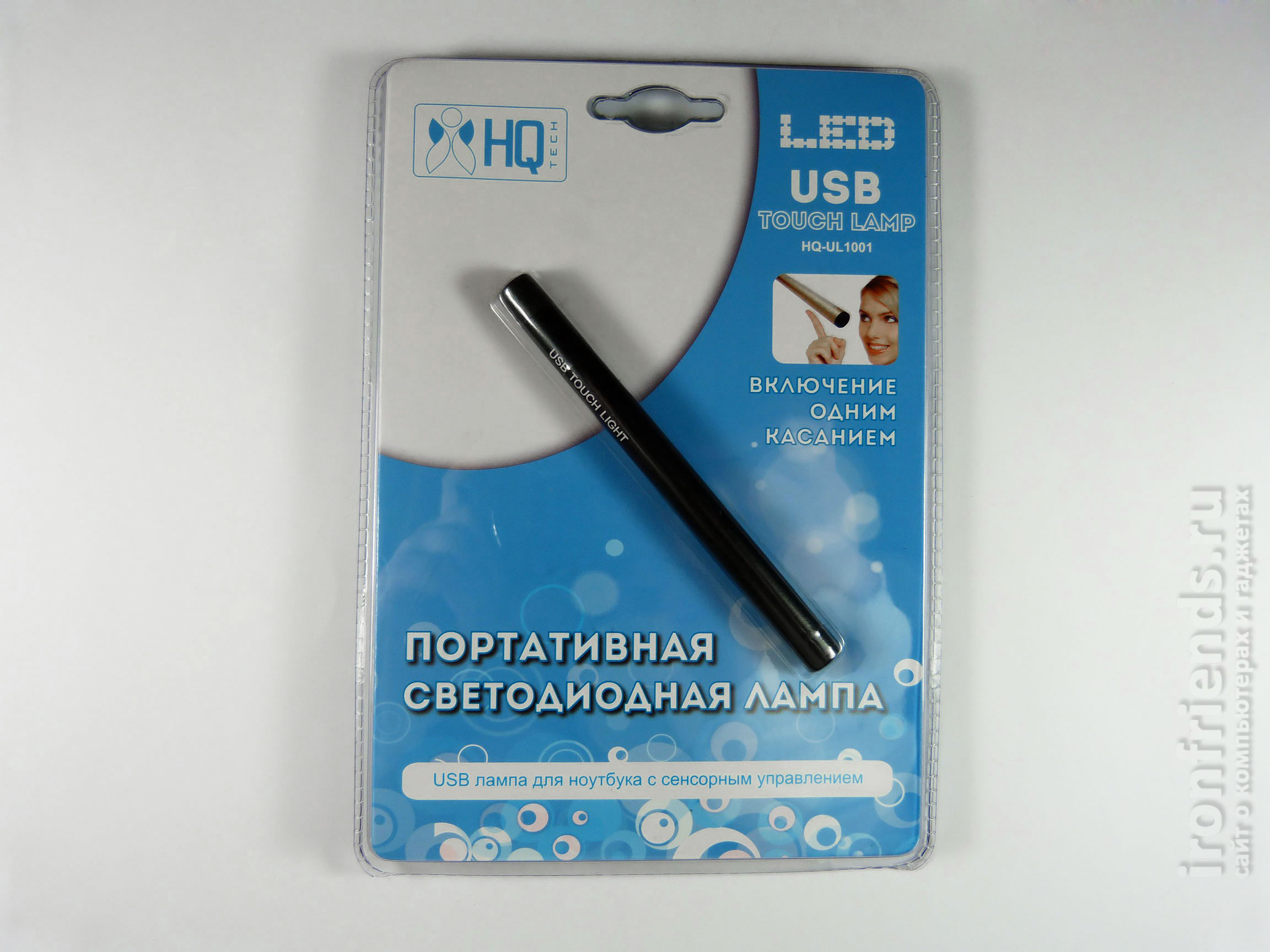 Упаковка HQ-Tech HQ-UL1001