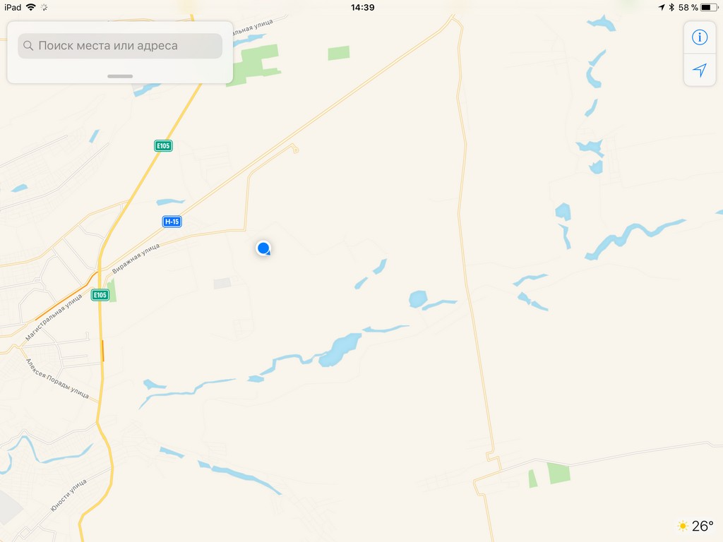 Карты на iPad 2017