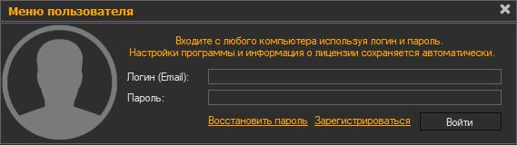 Регистрация в BotMek