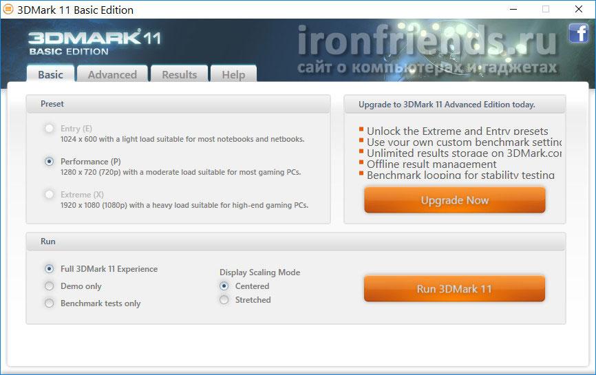 Бенчмарк 3DMark 2011 Basic Edition