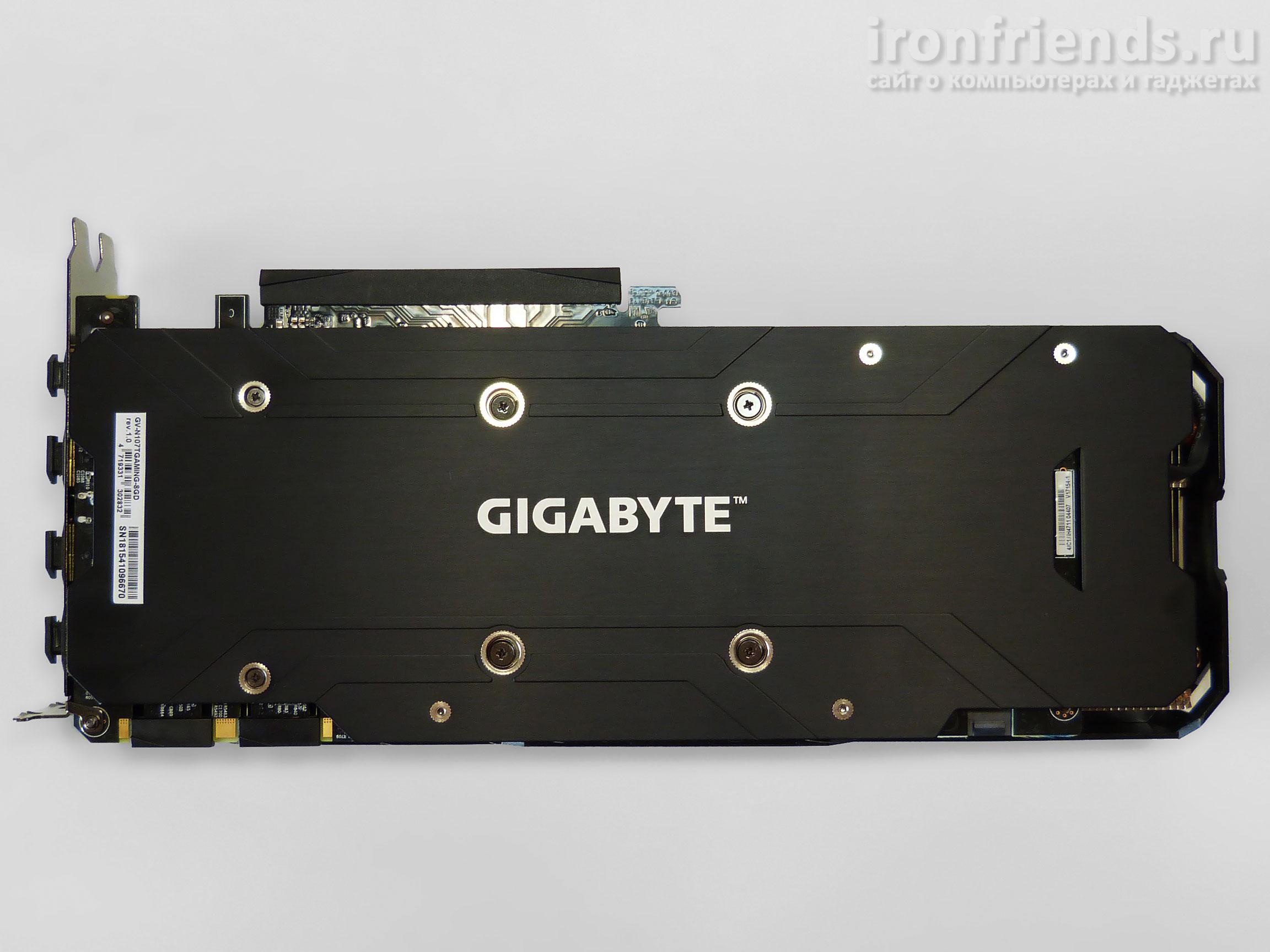 Бэкплейт Gigabyte GTX 1070 Ti Gaming 8G