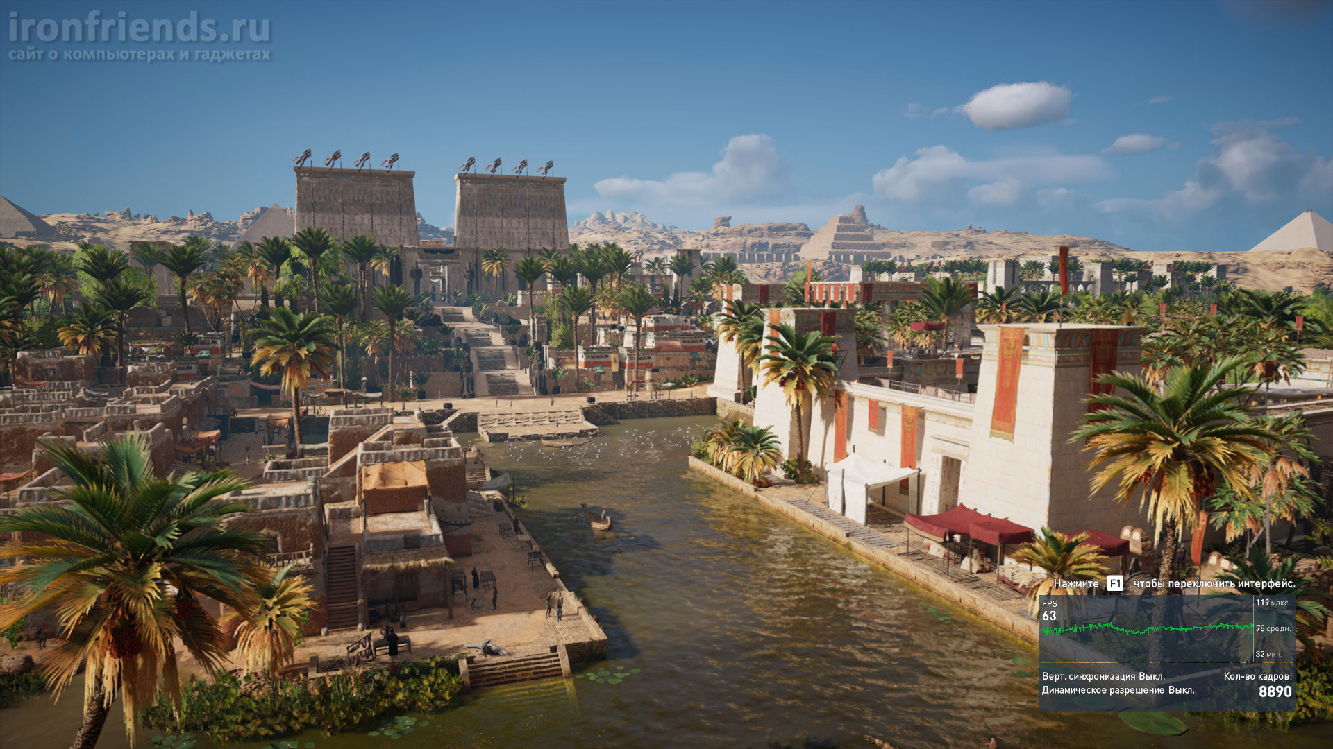 Gigabyte GTX 1070 Ti в Assassin's Creed Origins