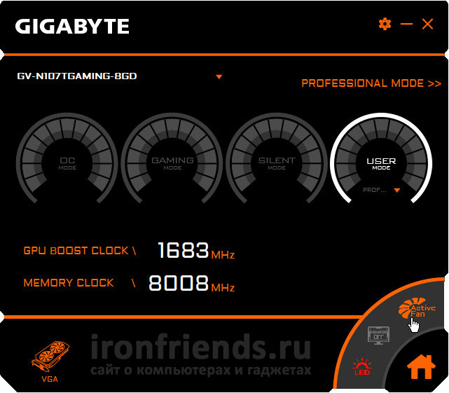 Утилита AORUS Graphics Engine