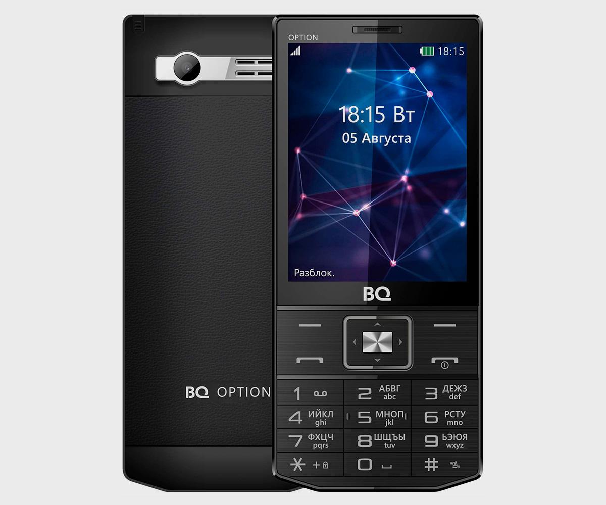 BQ-3201 Option