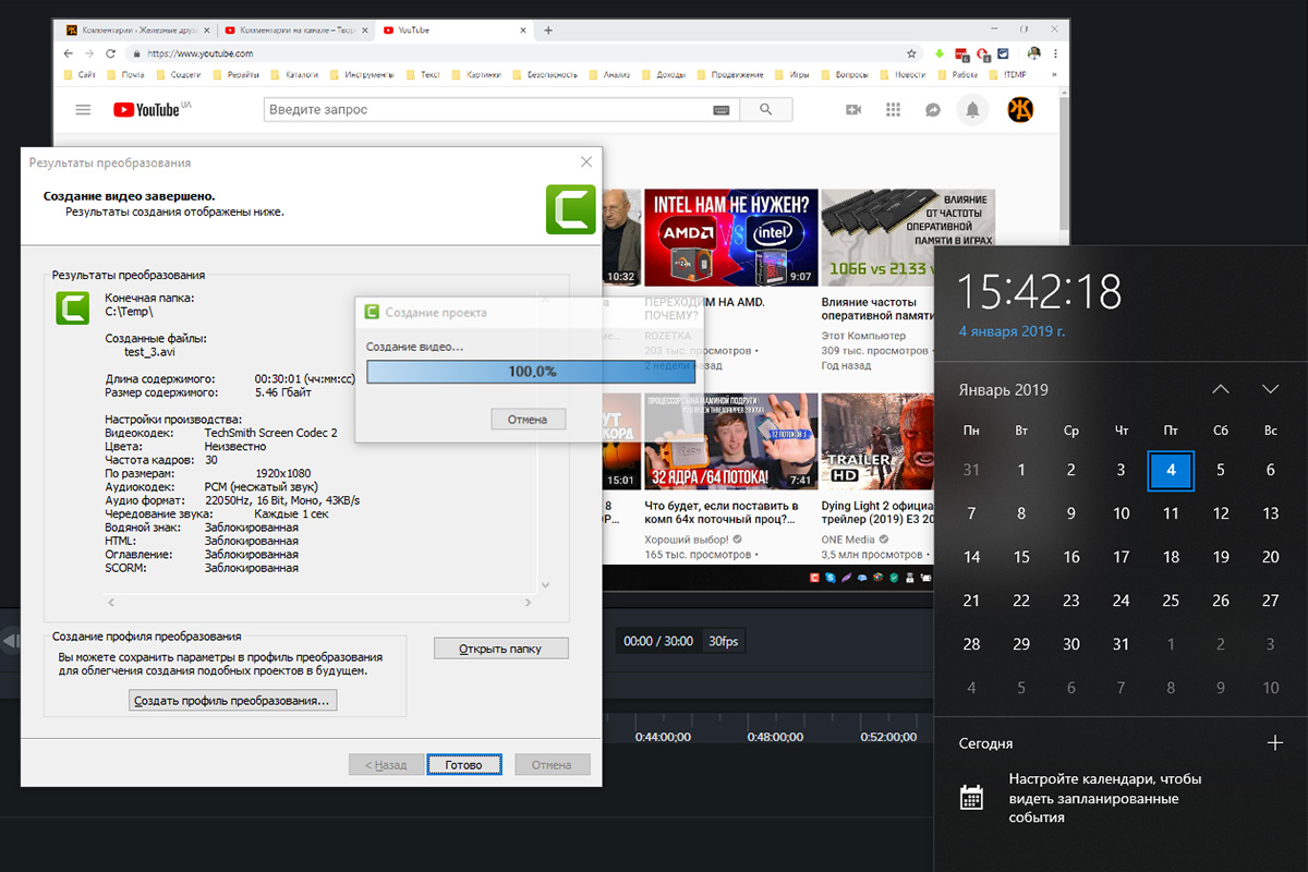 Рендеринг видео с SDD на SSD (Samsung 970 Evo)