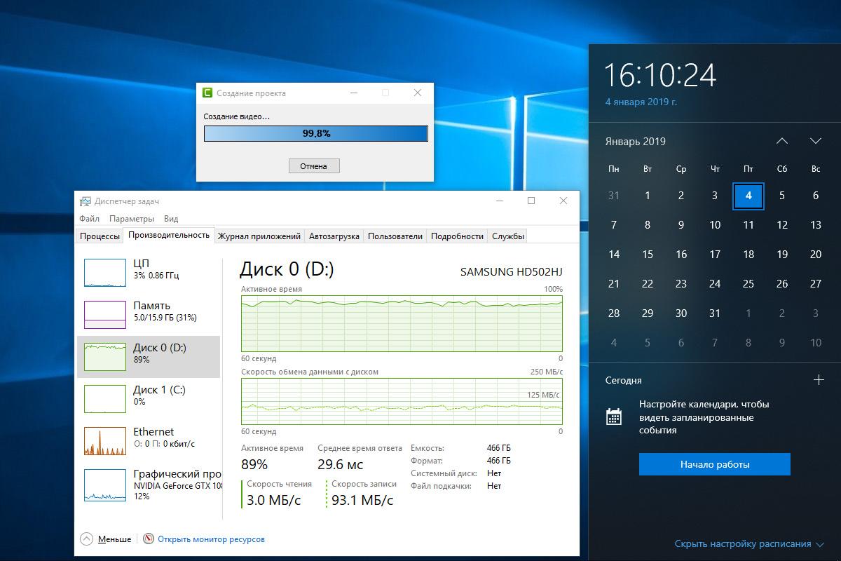 Рендеринг видео с HDD на HDD