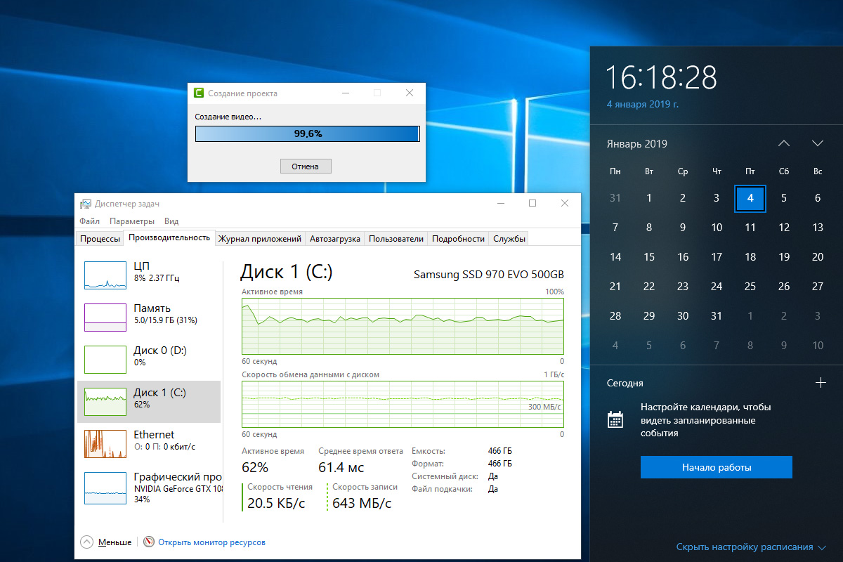 Рендеринг видео с HDD на SSD (Samsung 970 Evo)