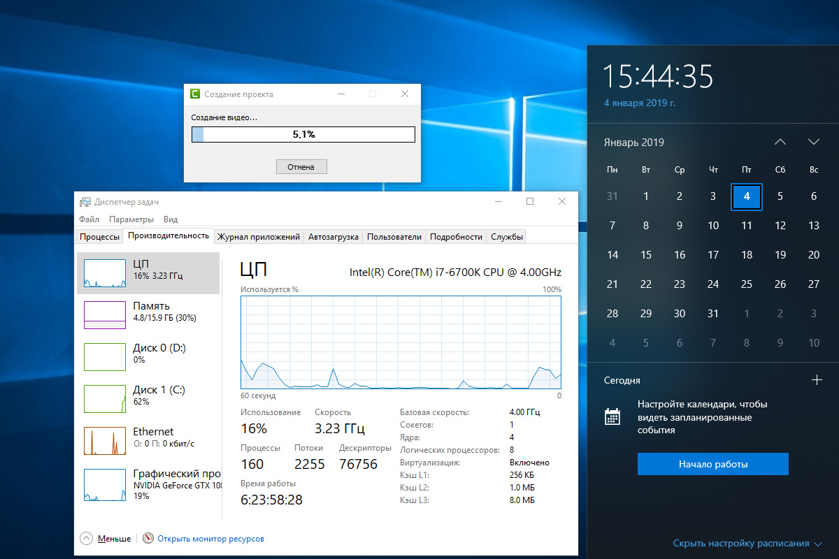Рендеринг видео с SSD на SSD (Samsung 970 Evo)