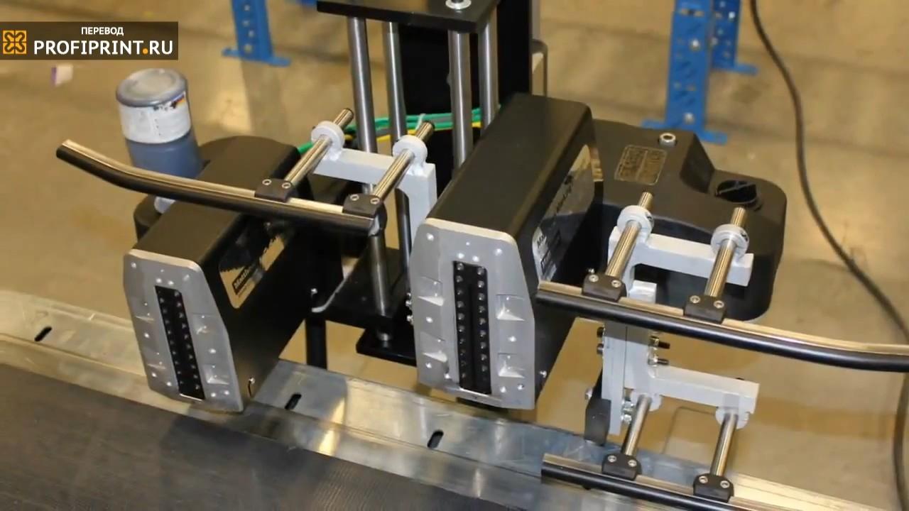 Направляющие каплеструйного принтера