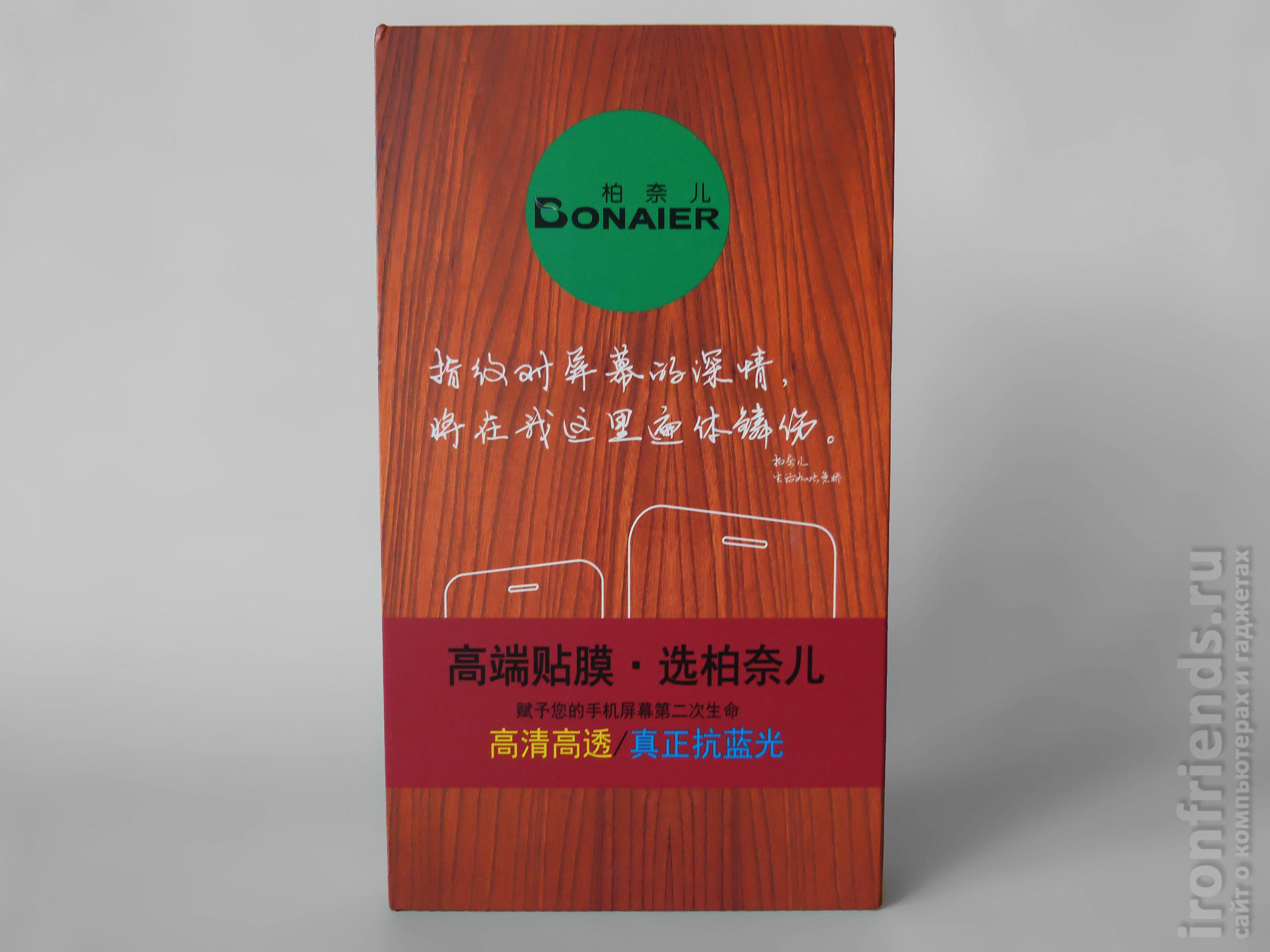 Упаковка стекла Bonair для Xiaomi Redmi 4X