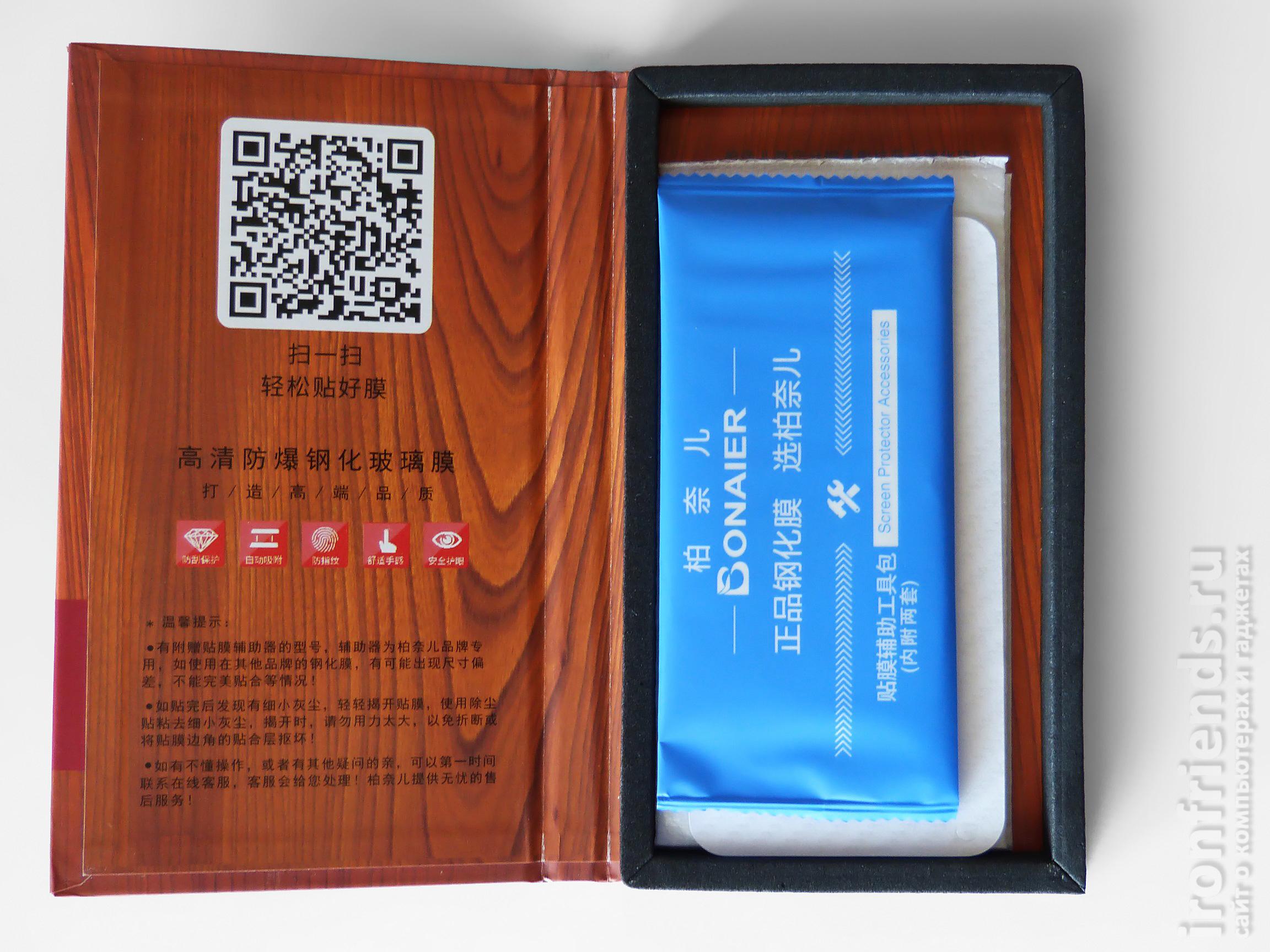 Комплектация стекла Bonair для Xiaomi Redmi 4X