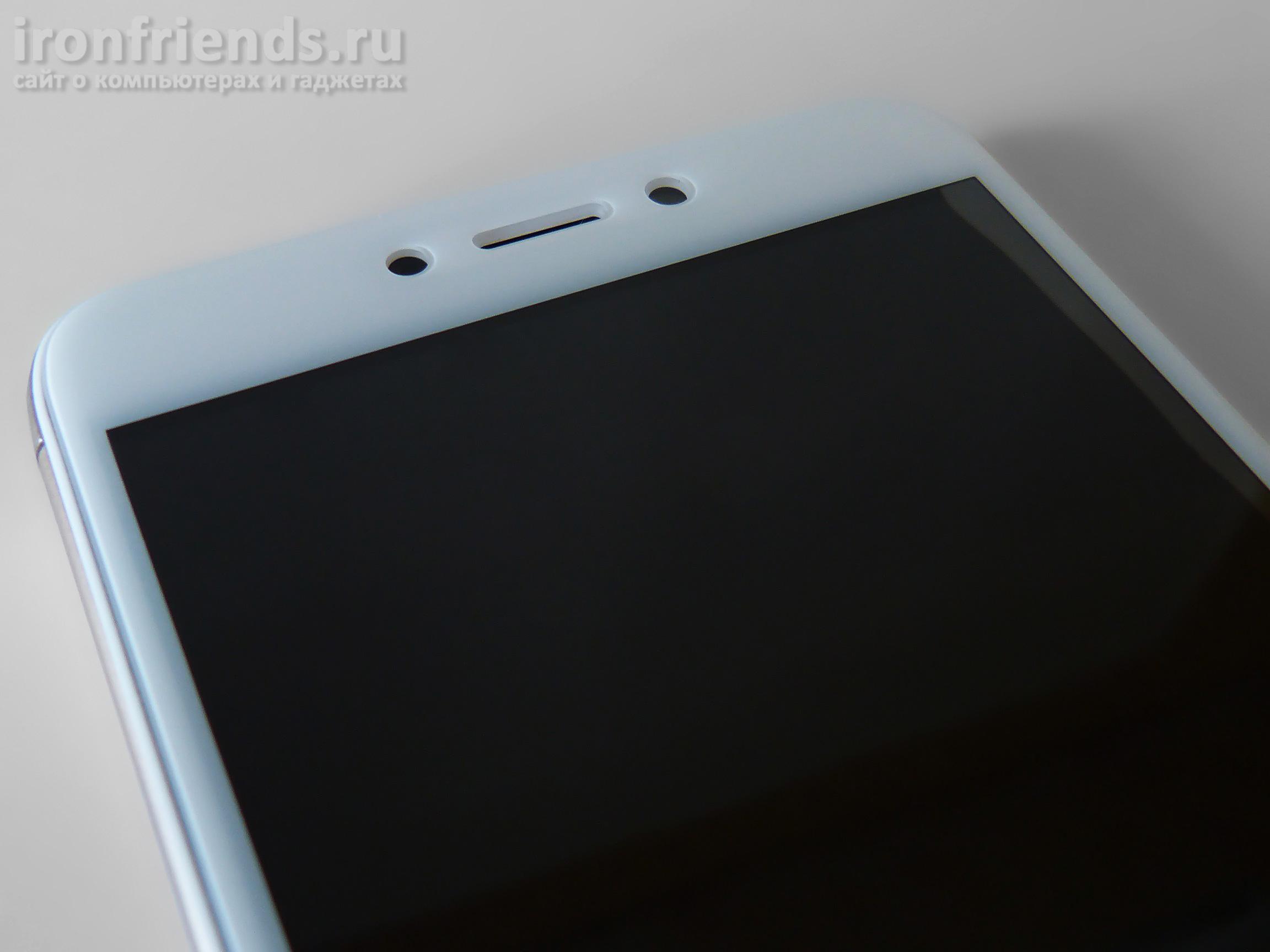 Стекло Bonair для Xiaomi Redmi 4X