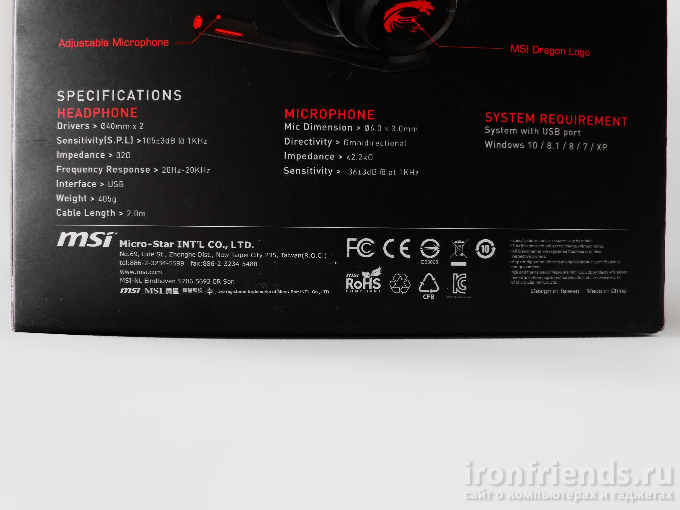 Характеристики MSI DS502
