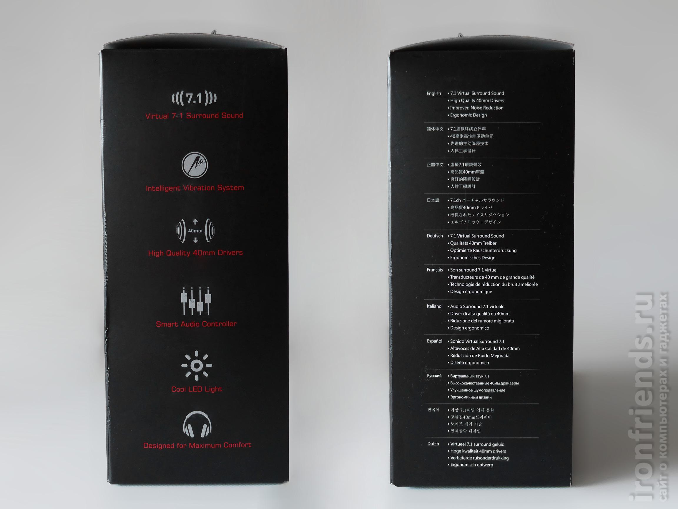 Упаковка MSI DS502