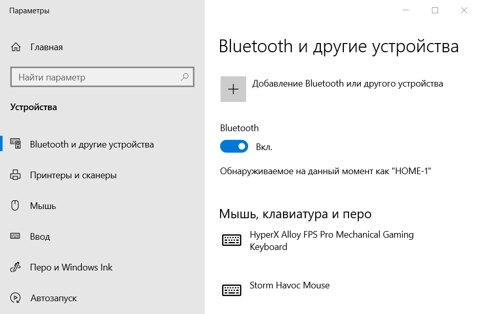 Параметры устройств Bluetooth в Windows