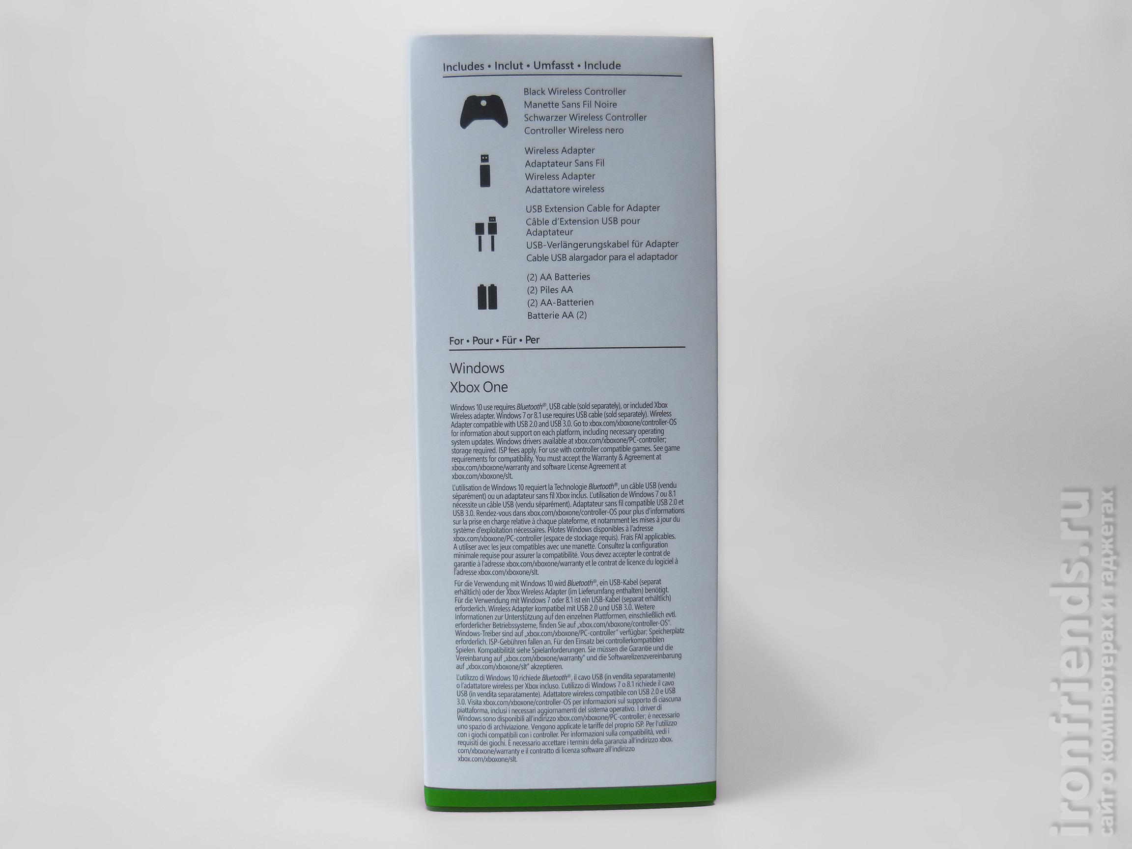 Упаковка геймпада Xbox One S