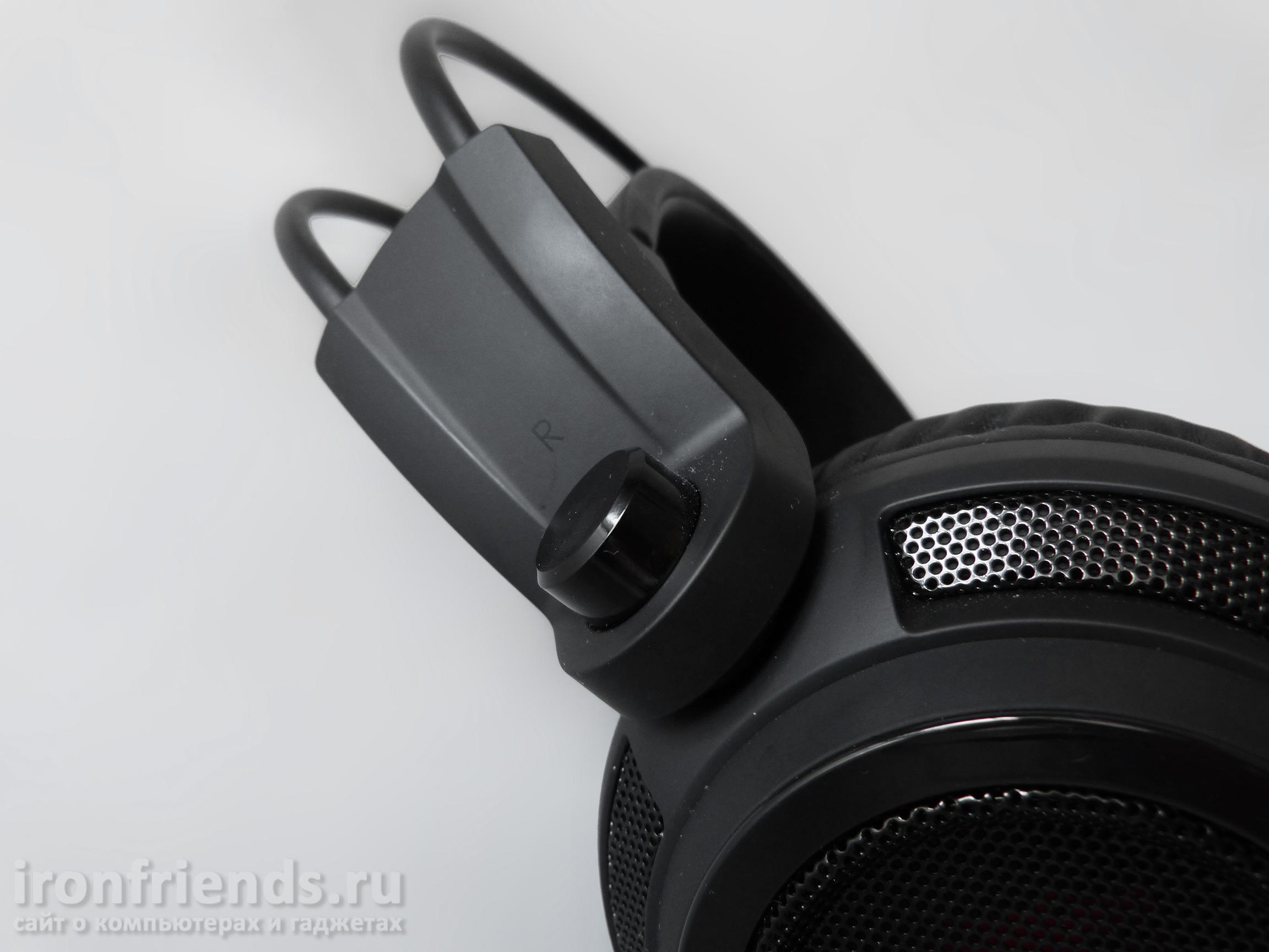 Наушники MSI DS502