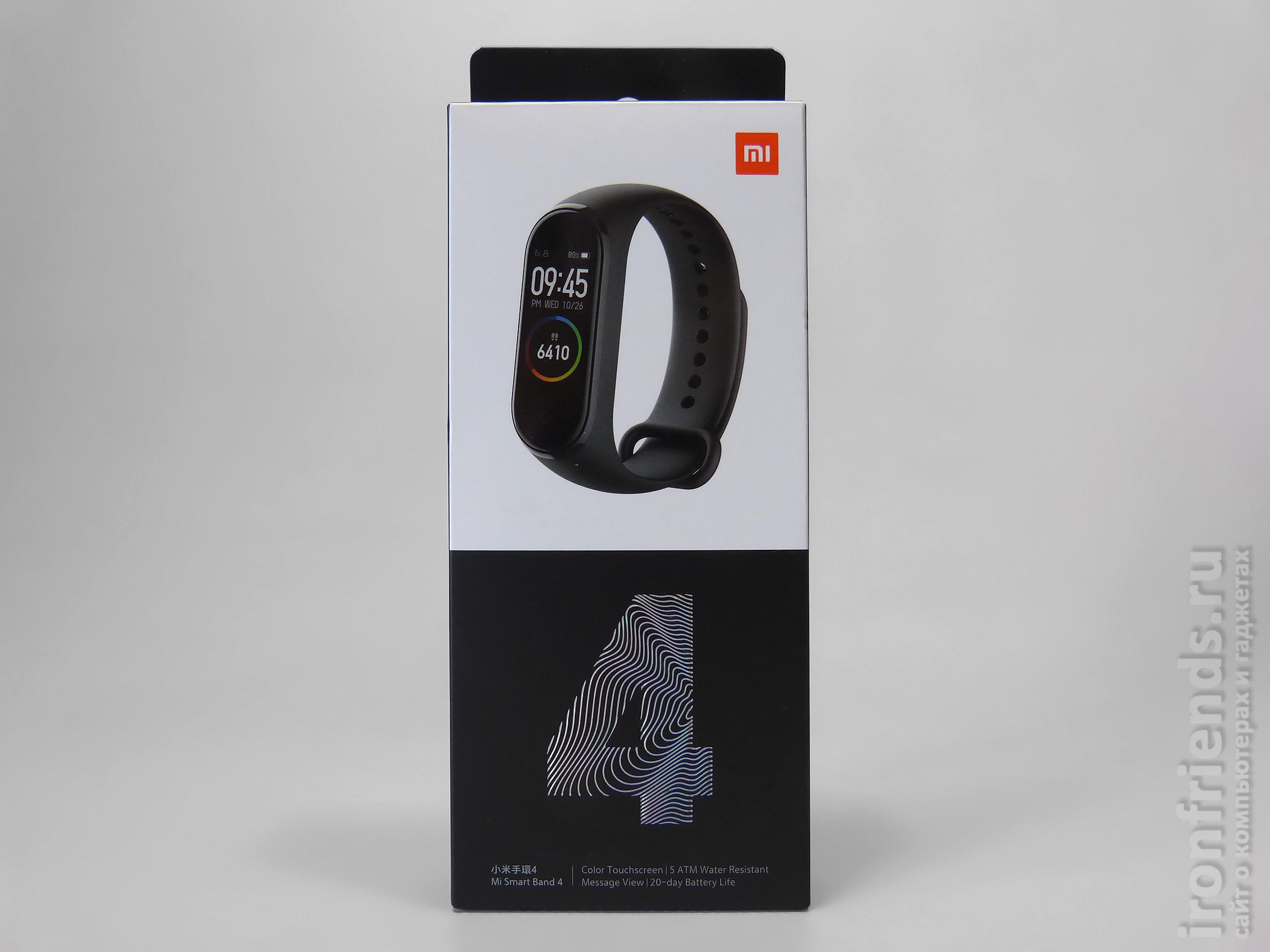 Упаковка Xiaomi Mi Smart Band 4