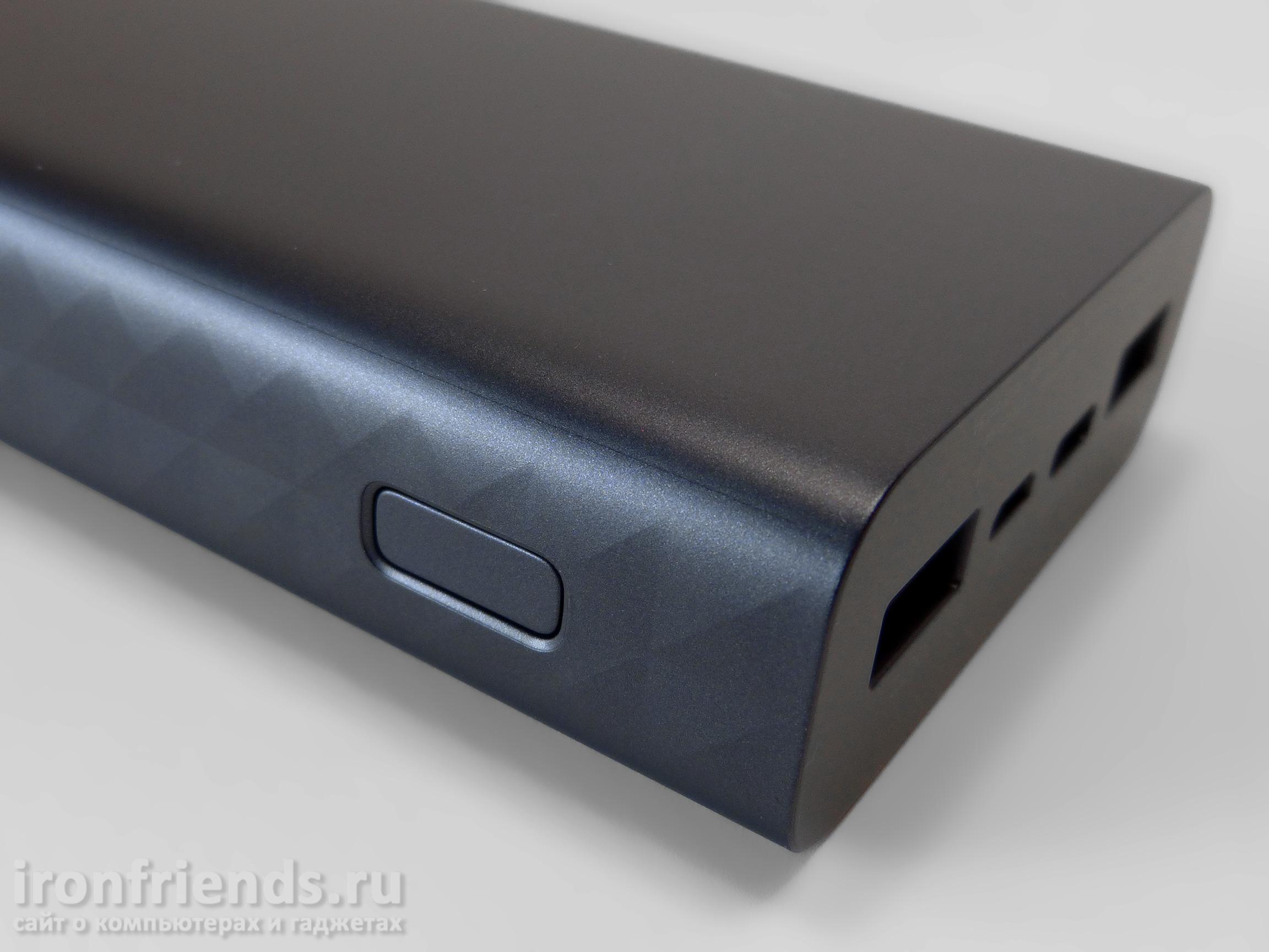 Павербанк Xiaomi ZMi Aura 20000