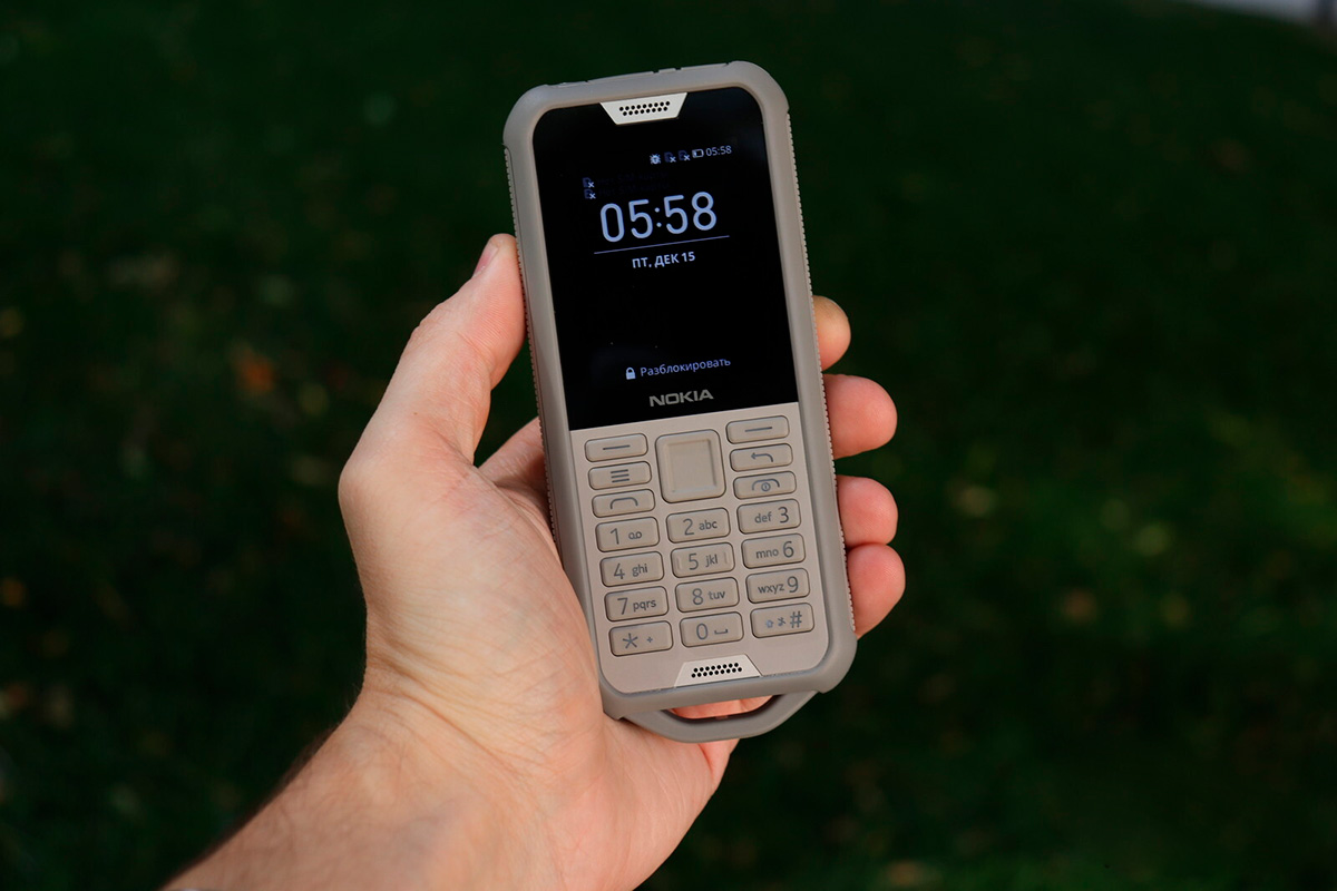 Телефон Nokia 800 Tough