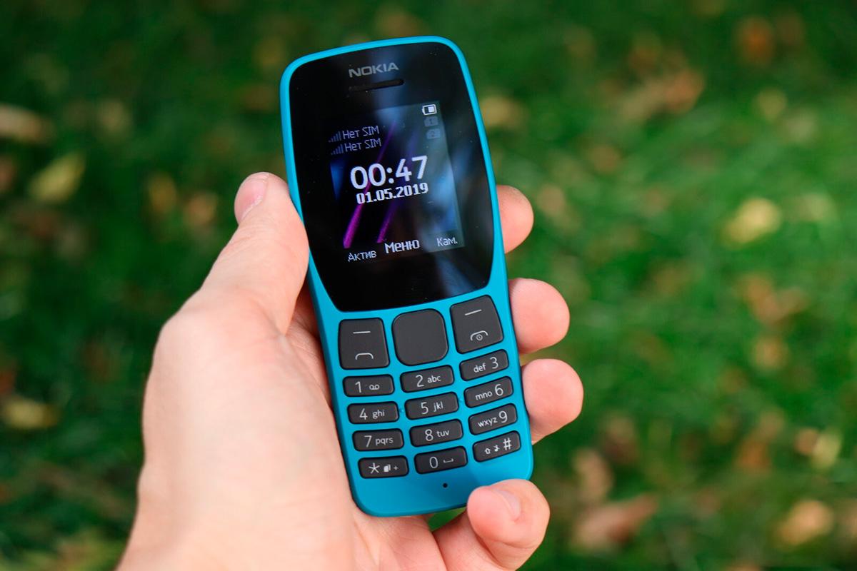Телефон Nokia 110