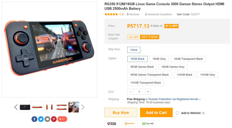 Мобильная игровая консоль RG350
