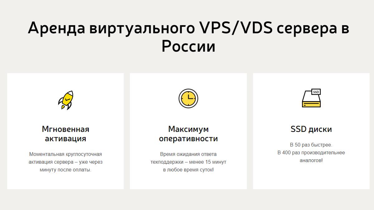 Сервис AdminVPS