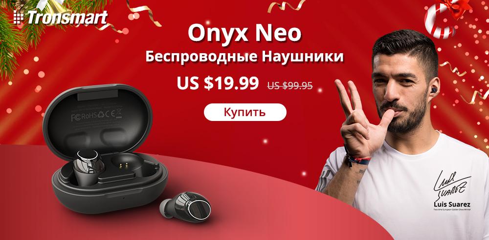 Компактная гарнитура Tronsmart Onyx Neo