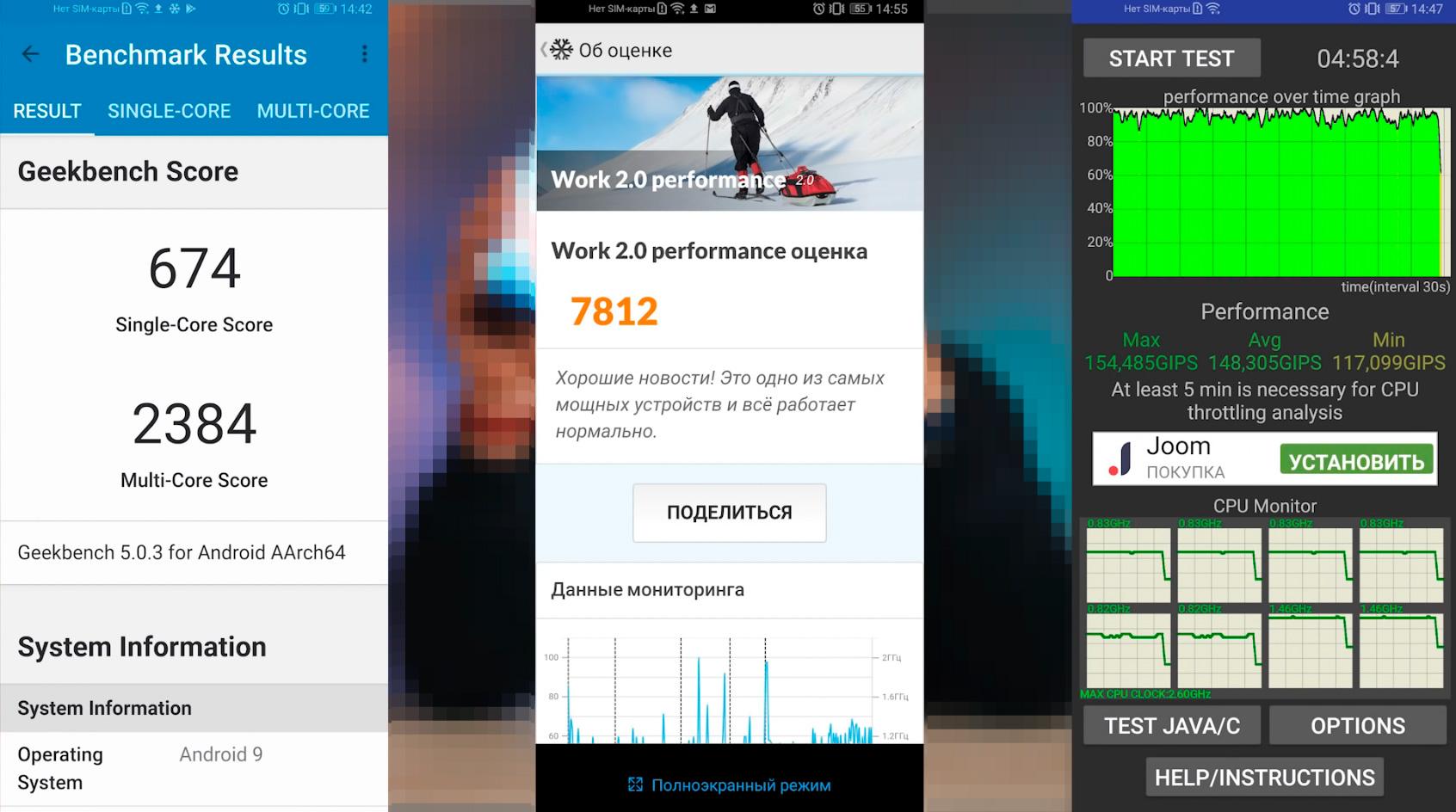 Тесты Huawei Nova 5T в бенчмарках