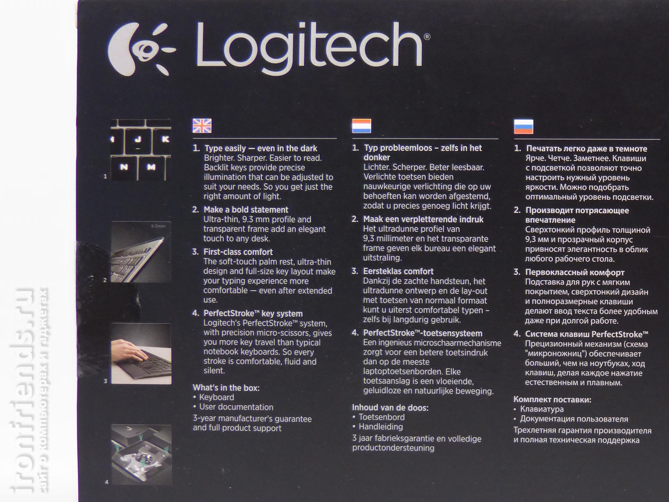 Характеристики Logitech K740 illuminated