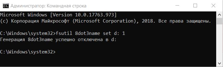 Отключение имен файлов в формате DOS