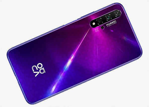 Смартфон Huawei Nova 5T