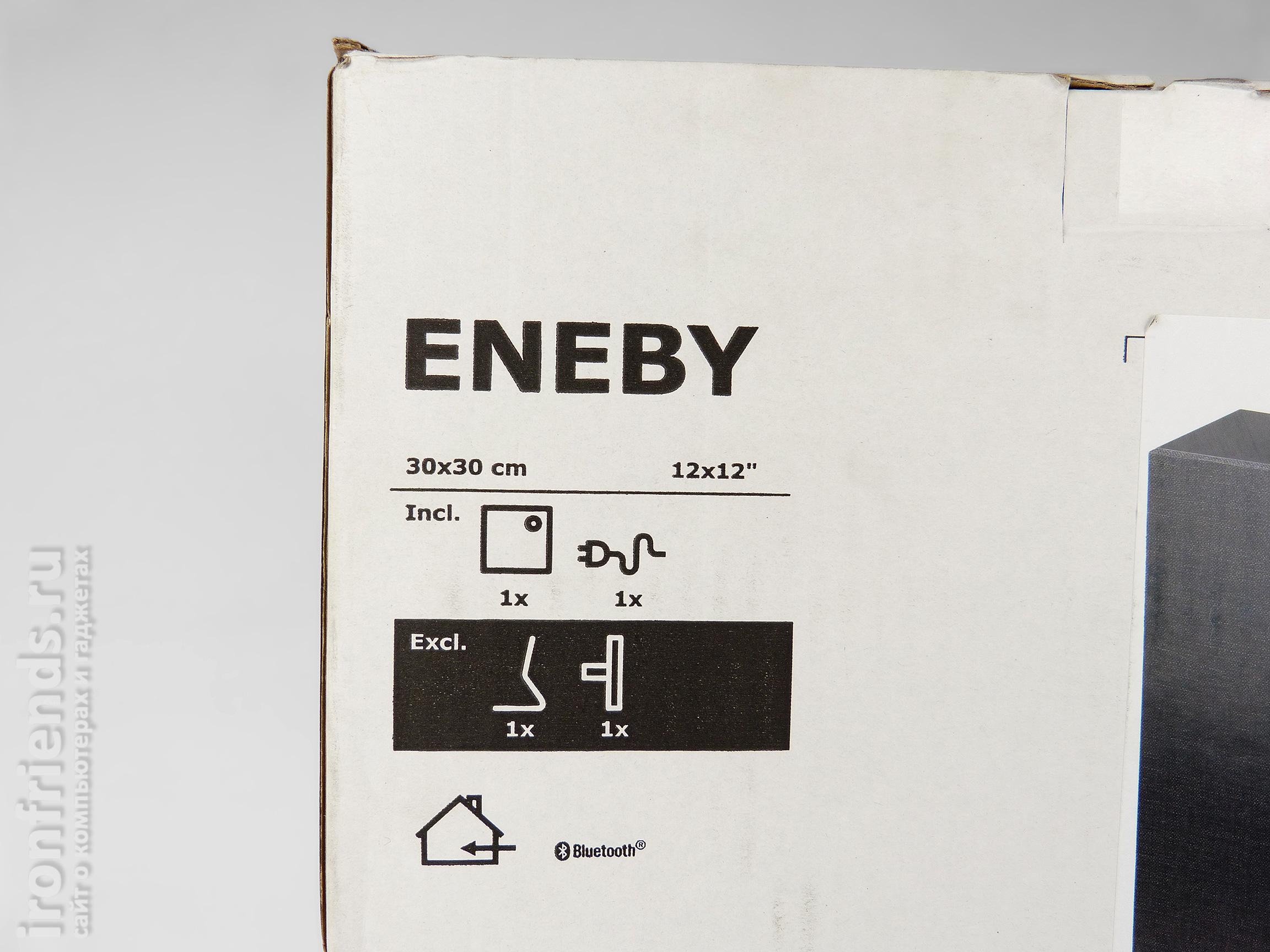 Упаковка ENEBY 30
