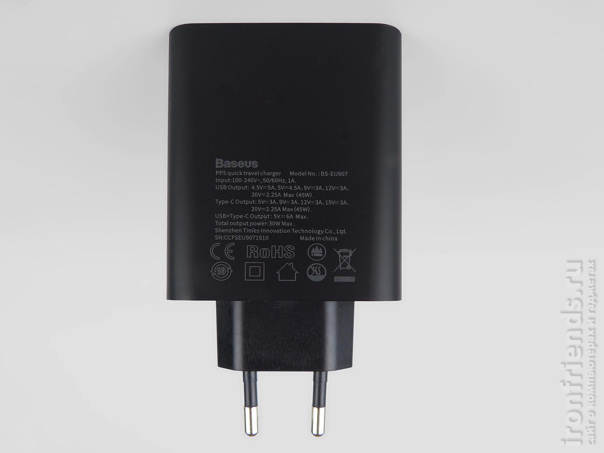 Зарядное устройство Baseus Speed PPS 45W