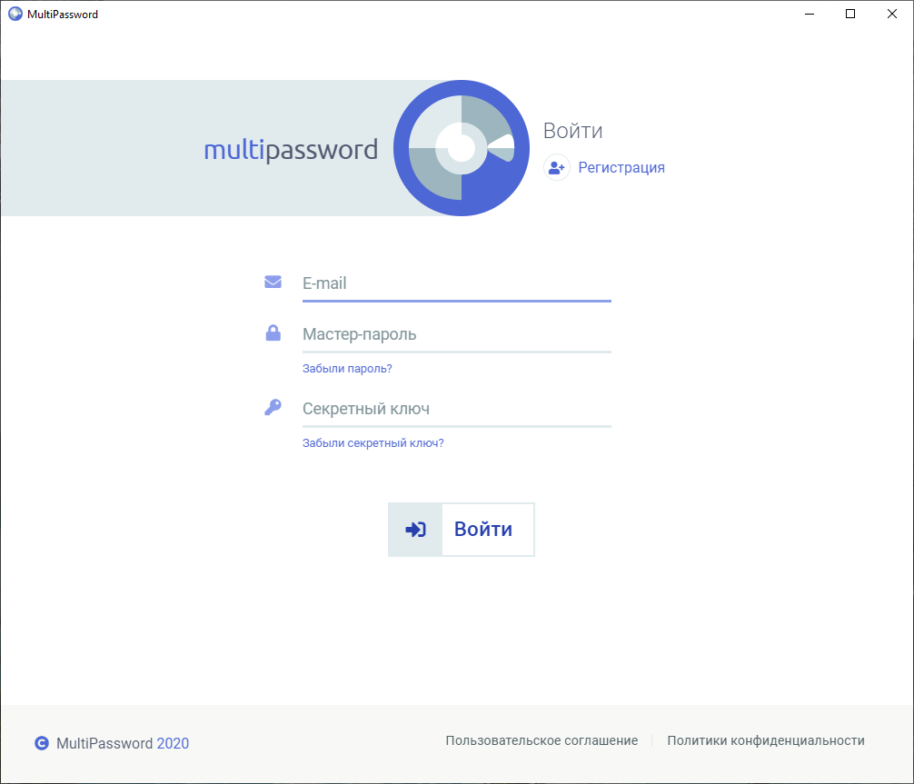 Приложение MultiPassword