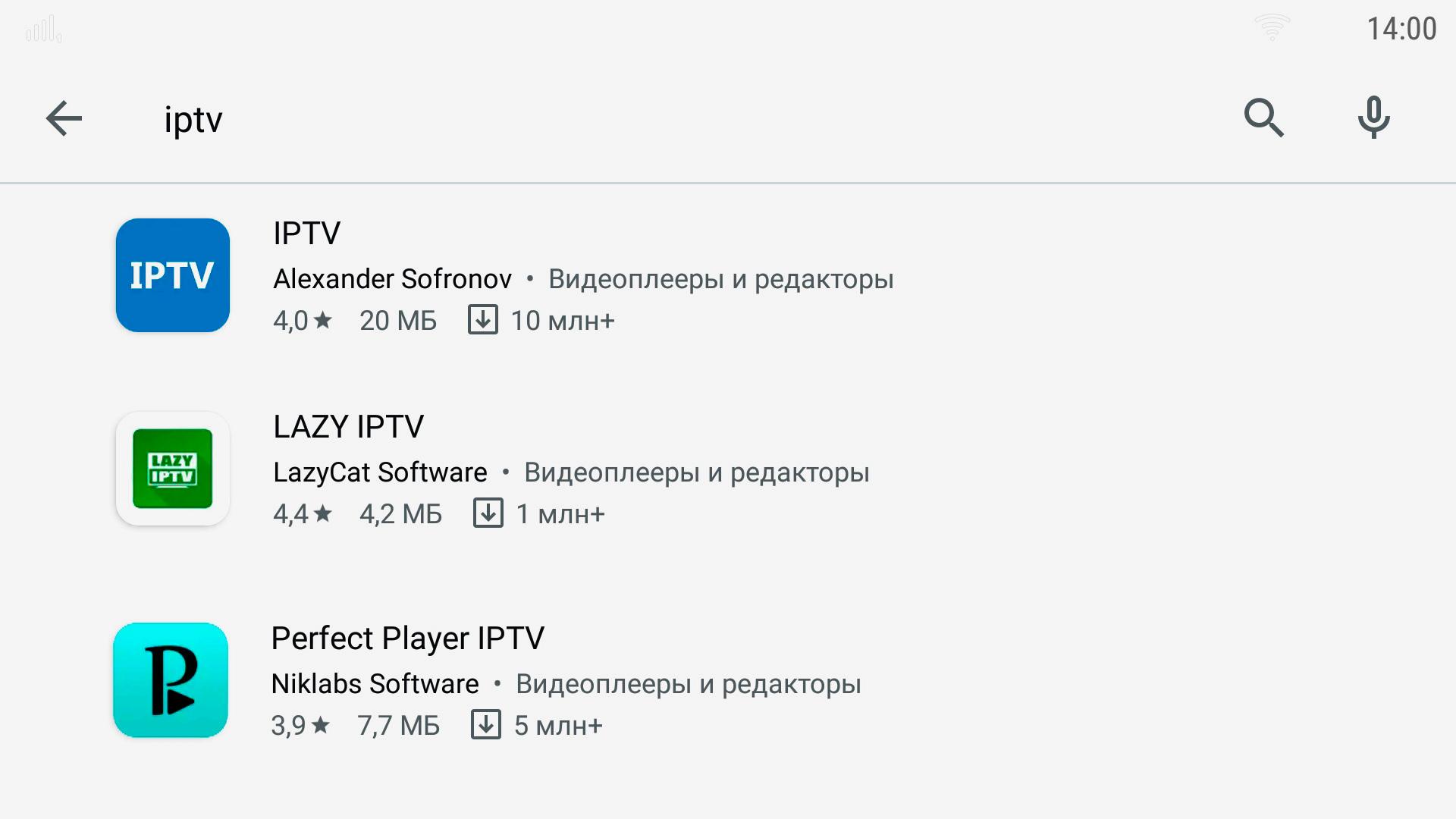 LAZY IPTV и Perfect Player