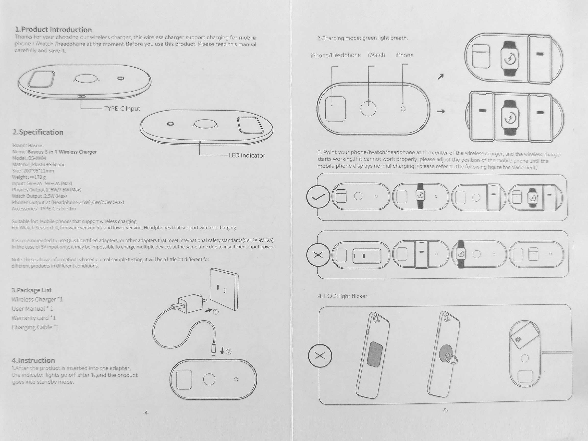 Инструкция Baseus Wireless Charger 3 in 1 (BS-IW04)