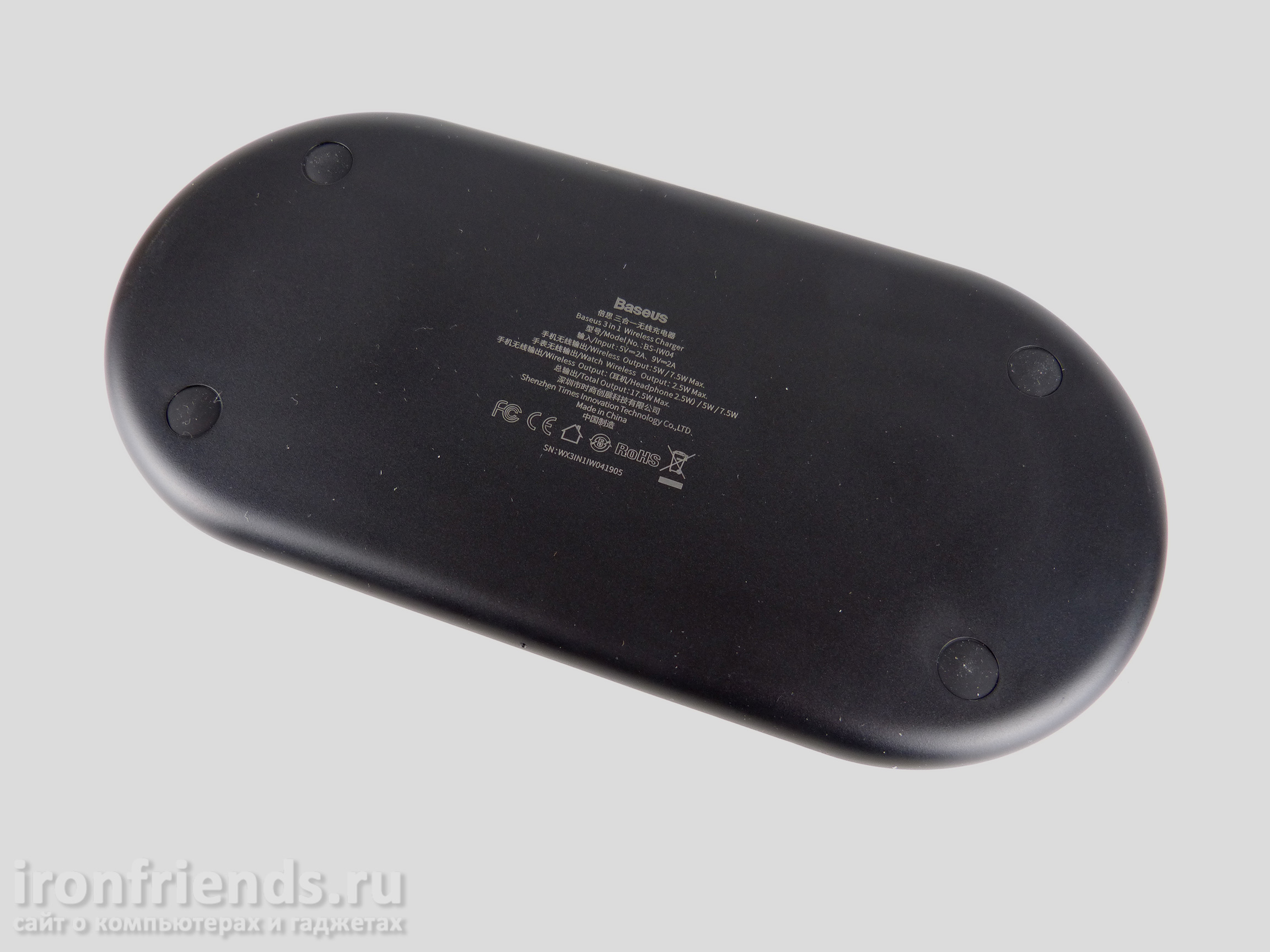 Зарядка Baseus Wireless Charger 3 in 1 (BS-IW04)