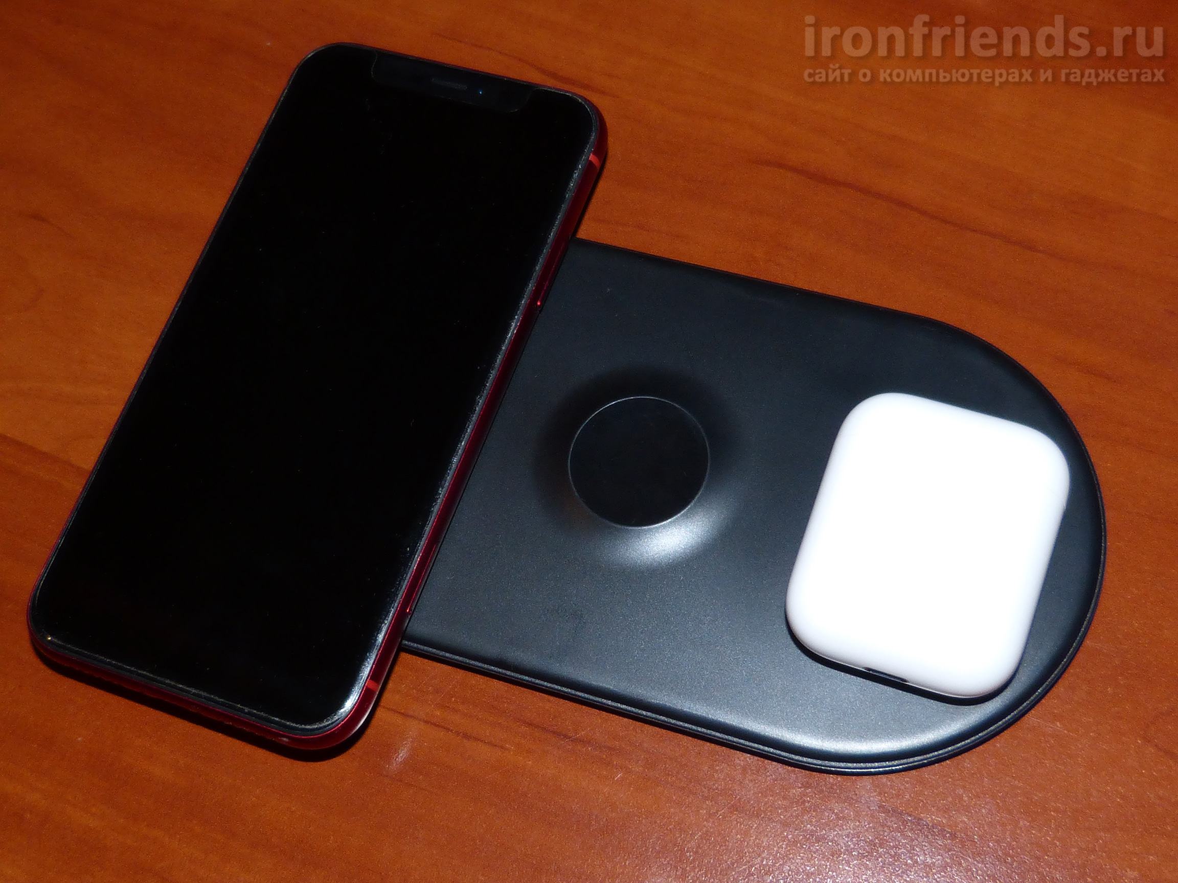 Тестирование Baseus Wireless Charger 3 in 1 (BS-IW04)