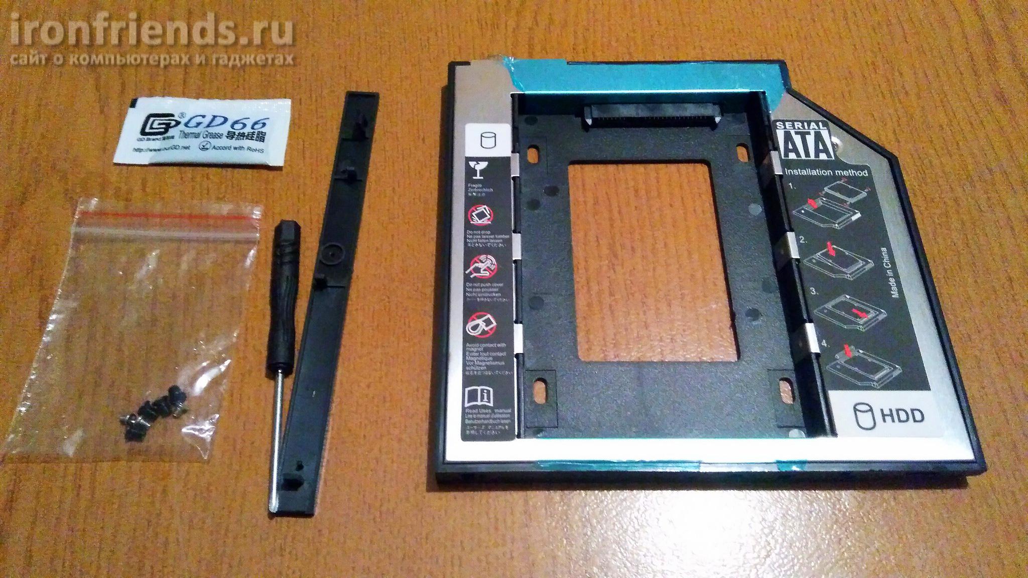 Карман-адаптер для ноутбука
