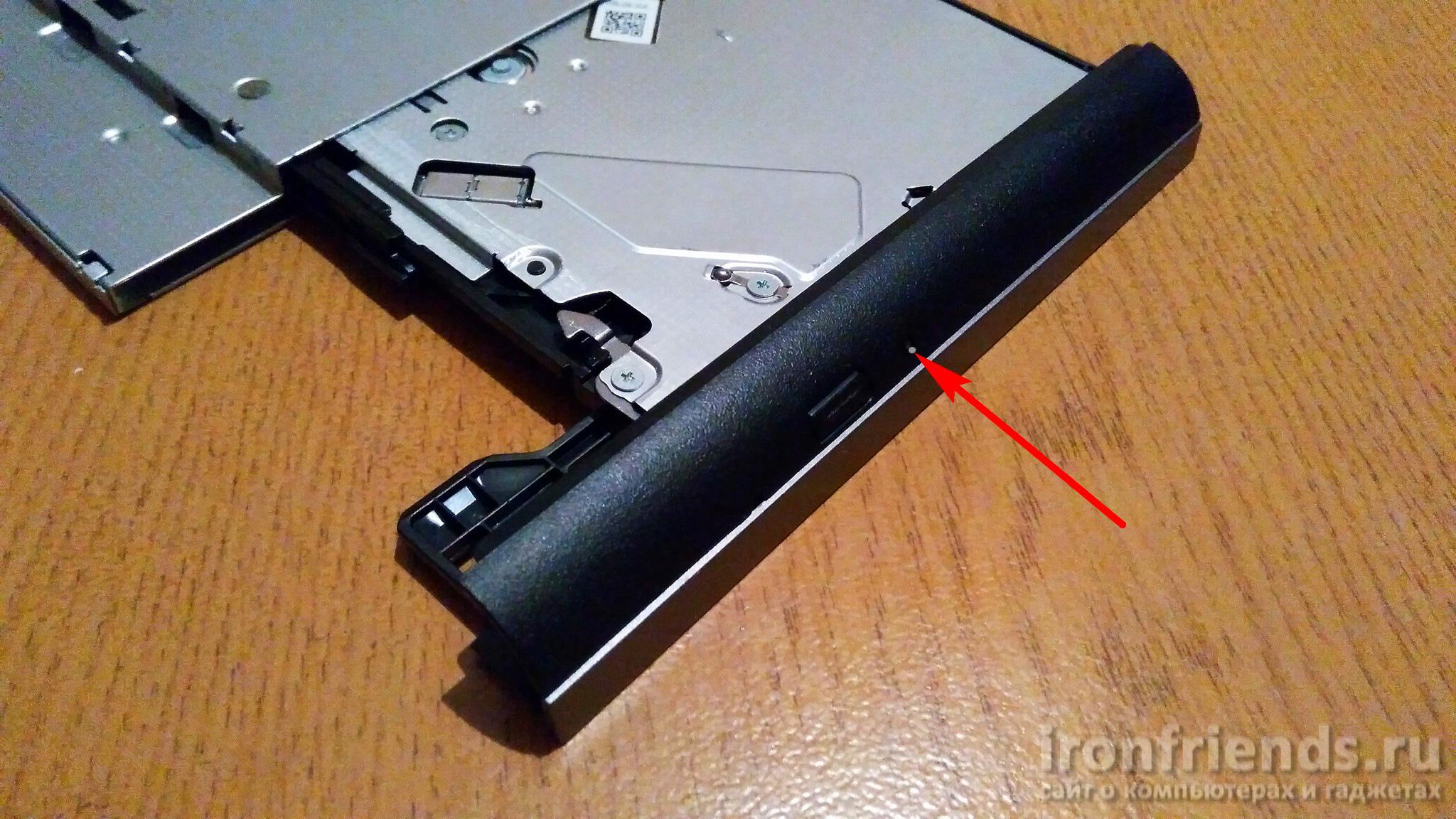 Панель привода ноутбука