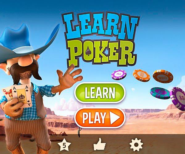Приложение Learn Poker
