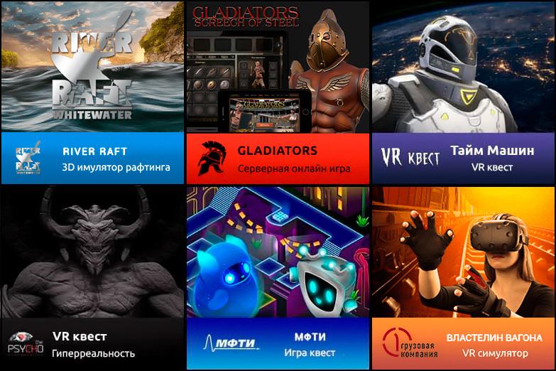 Игры из портфолио AppFox